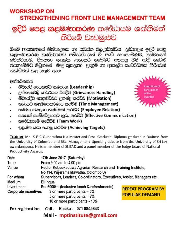 MPT Institute   Workshop on Strengthening front line management team.
