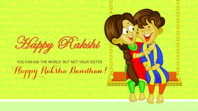 Happy-Raksha-Bandhan-2018-Photos
