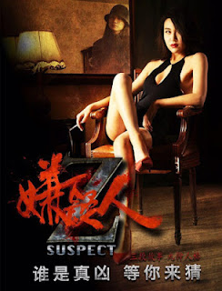 Download Film Suspect Z (2016) Full Movie