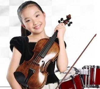 Khóa học đàn Violin rẻ