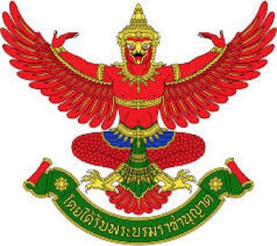 Burung Garuda lambang negara Thailand - berbagaireviews.com