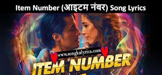 item-number-song-lyrics-hindi-teefa-in-trouble-ali-zafar-eng