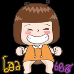 JingJung Animated 2