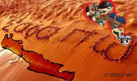 Αγαπώ την Κρήτη γιατί….Ούτε ένας ούτε δύο...34 λόγοι!!!