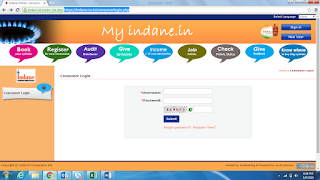 indane.co.in Indane Gas Online Booking, Refill Booking, Status, Customer care Number