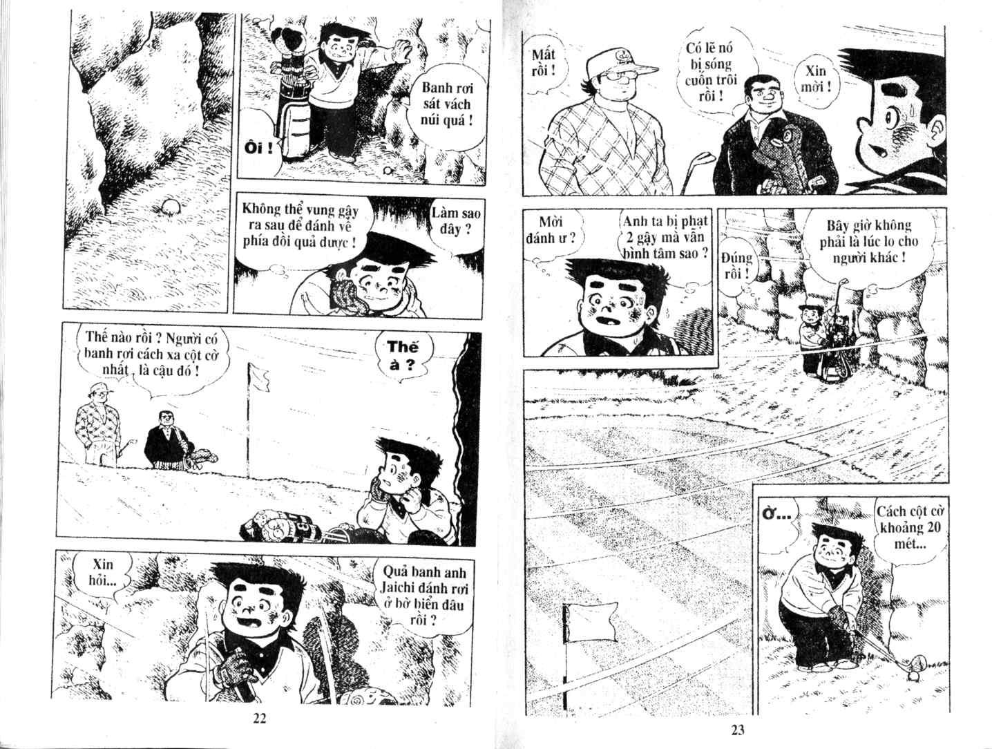 Ashita Tenki ni Naare chapter 17 trang 9