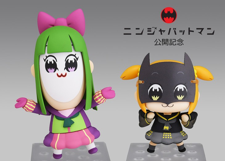 Pop Team Epic - Batman Ninja - Nendoroid