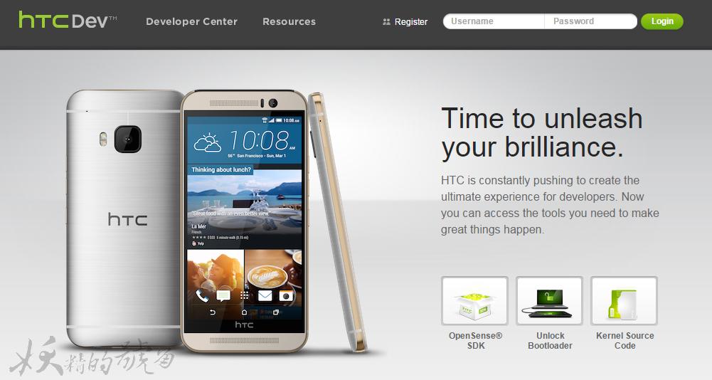 1 - 【圖文教學】HTC 官方解鎖詳盡步驟,刷機ROOT自己來!