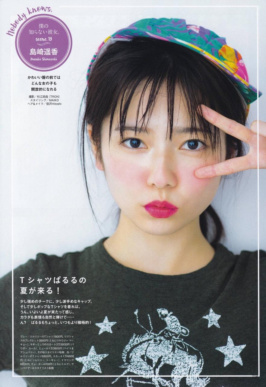 Shimazaki Haruka 島崎遥香 AKB48, FINEBOYS Magazine July 2016 Gravure