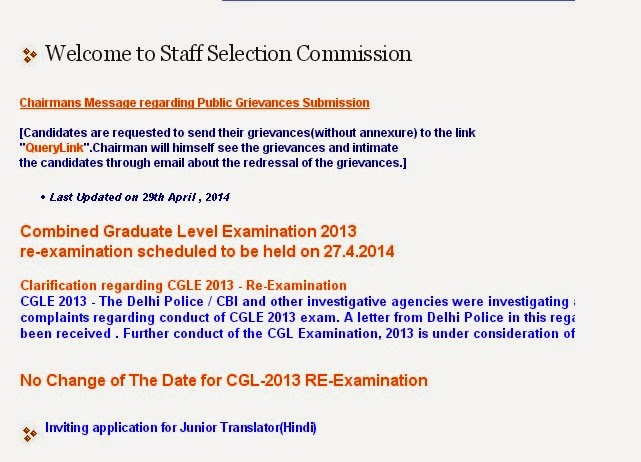 SSC CGL Tier 1 Answer Key 2014 – CGL Paper Solution 2014