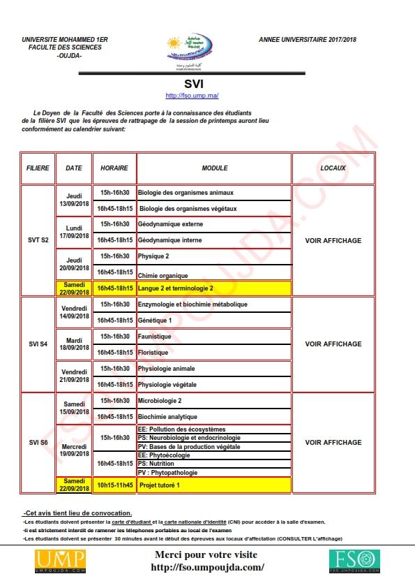 SVI : Calendrier des examens de rattrapage de la session de printemps 2017/2018