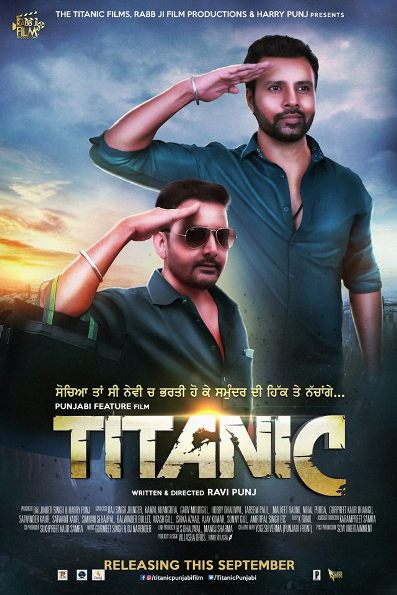 full cast and crew of Punjabi movie Titanic 2018 wiki, Titanic story, release date, Titanic Actress name wikipedia, poster, trailer, Photos, Wallapper