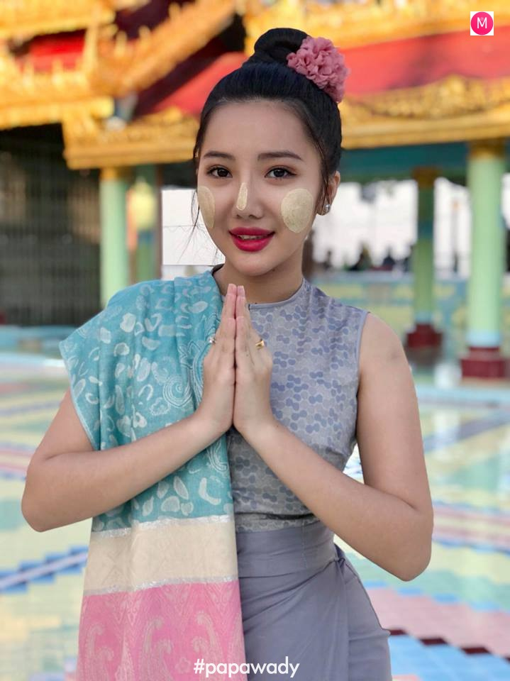 Su Eaint San In Sagaing - Beautiful Myanmar Outfit