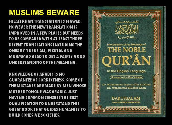 Qur Aan Today 2015
