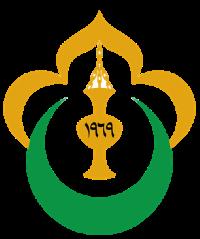 logo-unimal-Universitas Malikussaleh Aceh