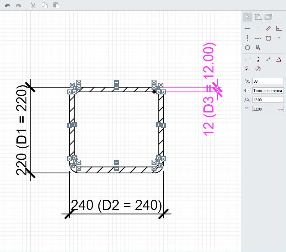 Задание размерного ограничения для определения толщины стенки