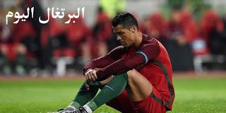 مباراة البرتغال اليوم الثلاثاء 14 يونيو 2016 و القناة الناقلة للمباراة