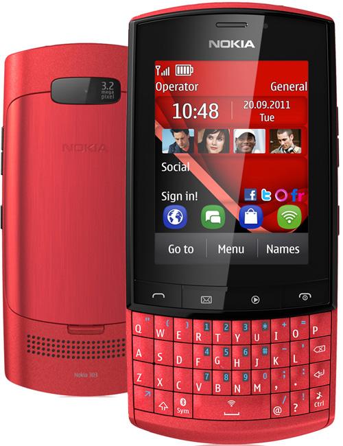 Nokia Asha 303 Pictures