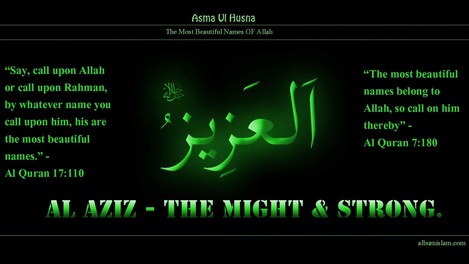 Masha Allah Hd Wallpaper Album Islam Al Aziz