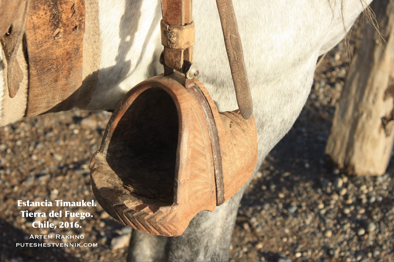 Стремена лошади на Огненной Земле