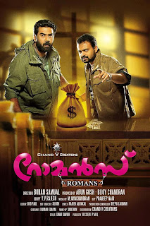 "malayalam movie ""Romans"" released today"