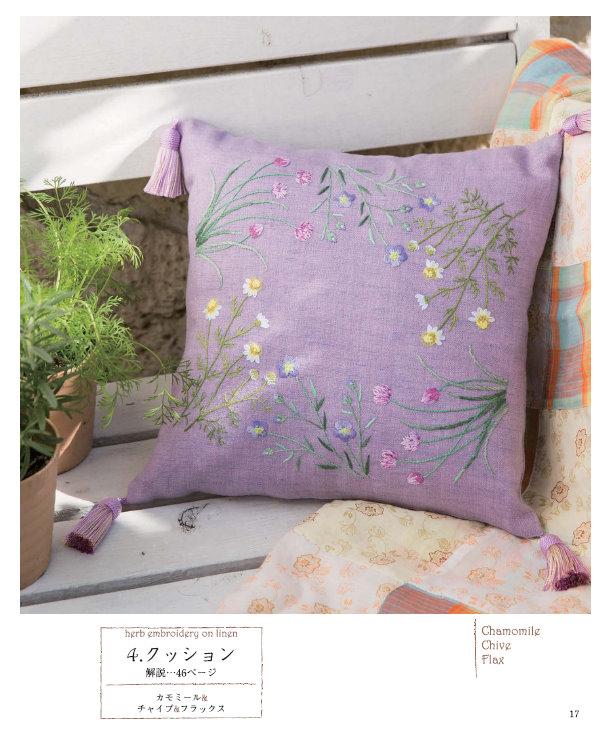 японские схемы для вышивки, вышивка гладью, вышивка разными швами