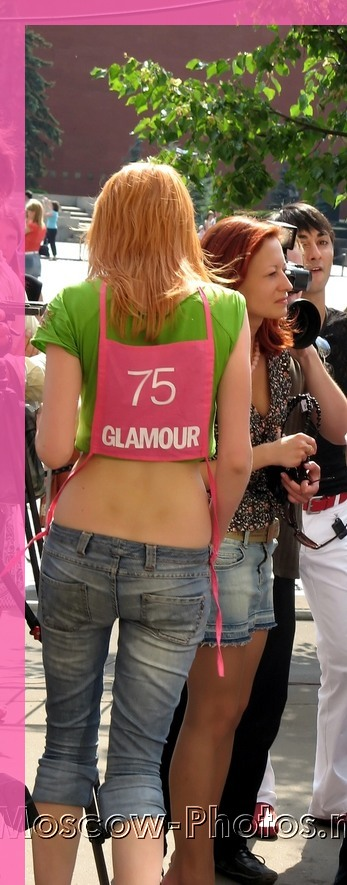 Glamour girl N 75