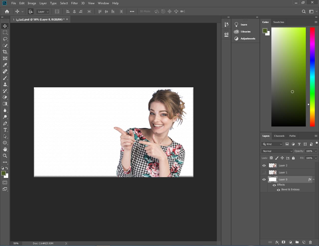تحميل برنامج photoshop cc 2019 تفعيل مدي الحياة