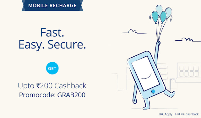 Paytm Online Recharge Cash backs Offers Discount Coupons