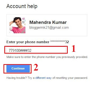 How To Recover E mail Password Tips In Hindi