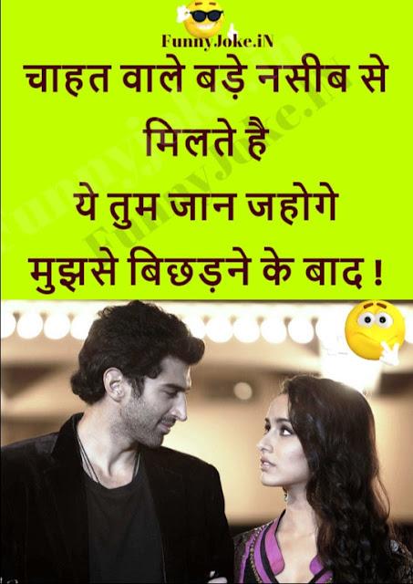 Main Tere layak nahi shayari, Wo Hame Bhul Gaye Shayari in Hindi