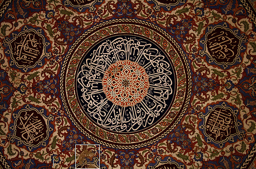 Islamic Calligraphy On Mosque