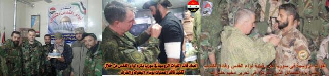 Τελετές απονομής από Ρώσους αξιωματικούς σε μέλη της Liwa al-Quds