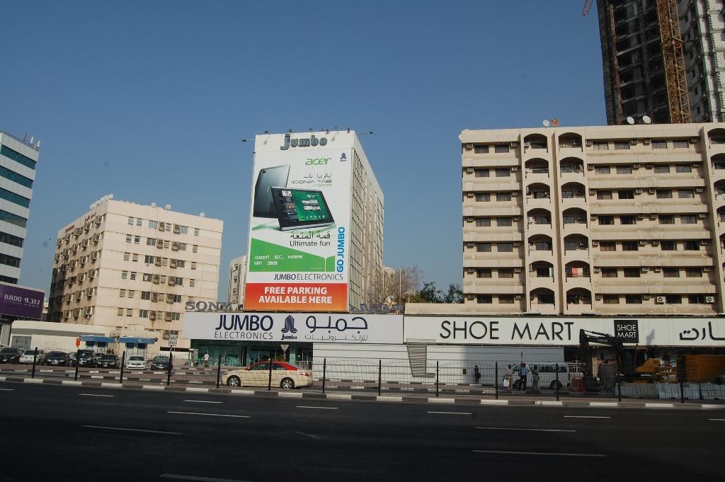 AL MANKHOOL ROAD, BURDUBAI, DUBAI, UNITED ARAB EMIRATES