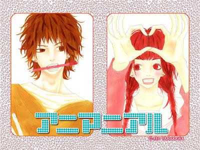 Anima ni Aru de Aiji Yamakawa