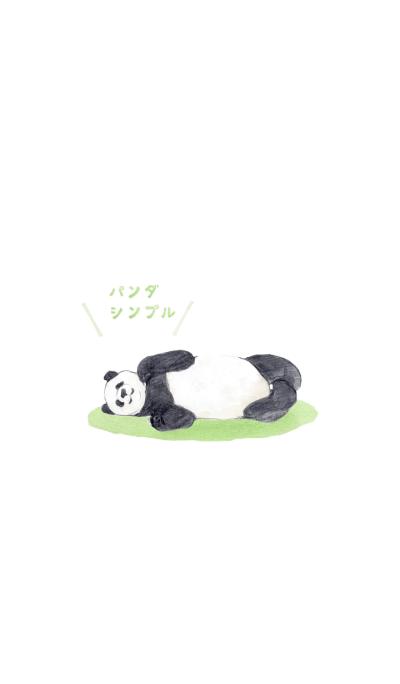 PANDA SIMPLE
