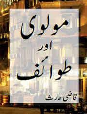 Molvi Aur Tawaif Pdf Urdu Novel