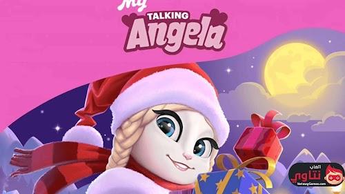 تحميل لعبة صديقتى انجيلا المتكلمة للكمبيوتر والاندرويد والايفون - Download Talking Angela Cat Game