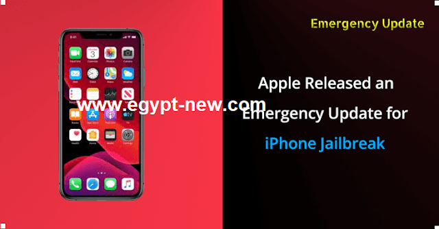 Apple released an Emergency Update for Vulnerability that allows iPhone Jailbreak