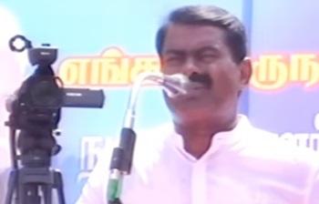 Seeman Speech 30-04-2016 Jayankondam