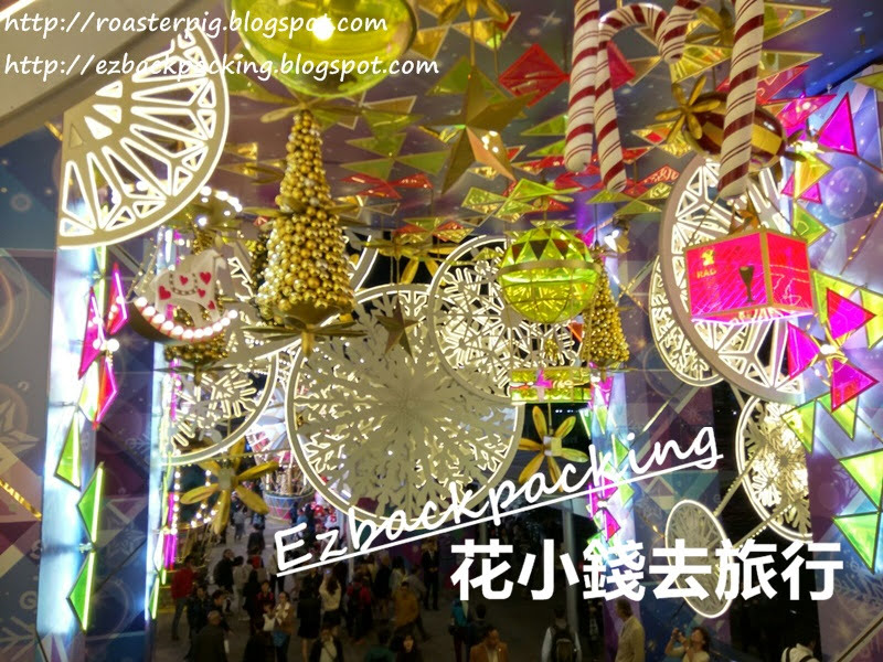 2017尖沙咀聖誕燈飾