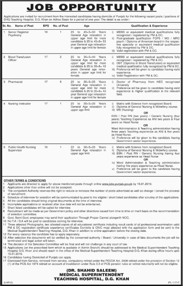 Advertisement for DHQ Teaching Hospital Dera Ghazi Jobs
