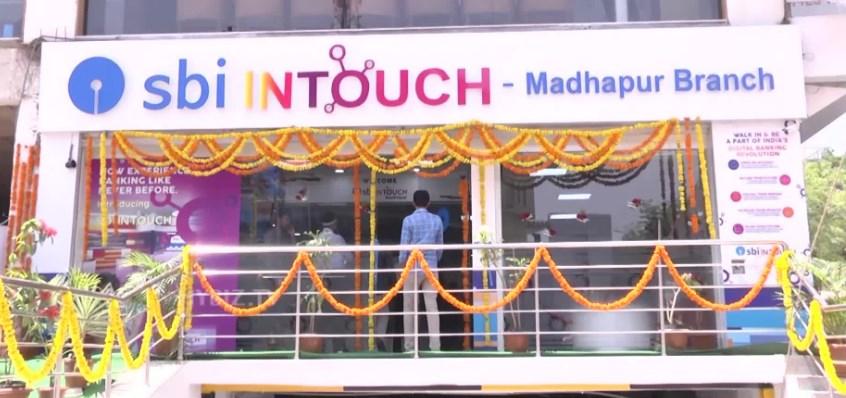 'इन टच बैंकिंग', बेरोजगारी और सुरक्षा उपाय! In touch banking, technology, Hindi article