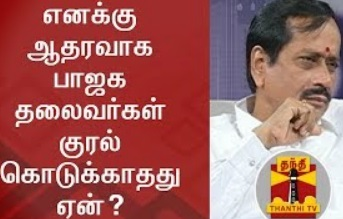 EXCLUSIVE | Why did BJP Leaders not raise their Voice in Favour of me? – H. Raja answers