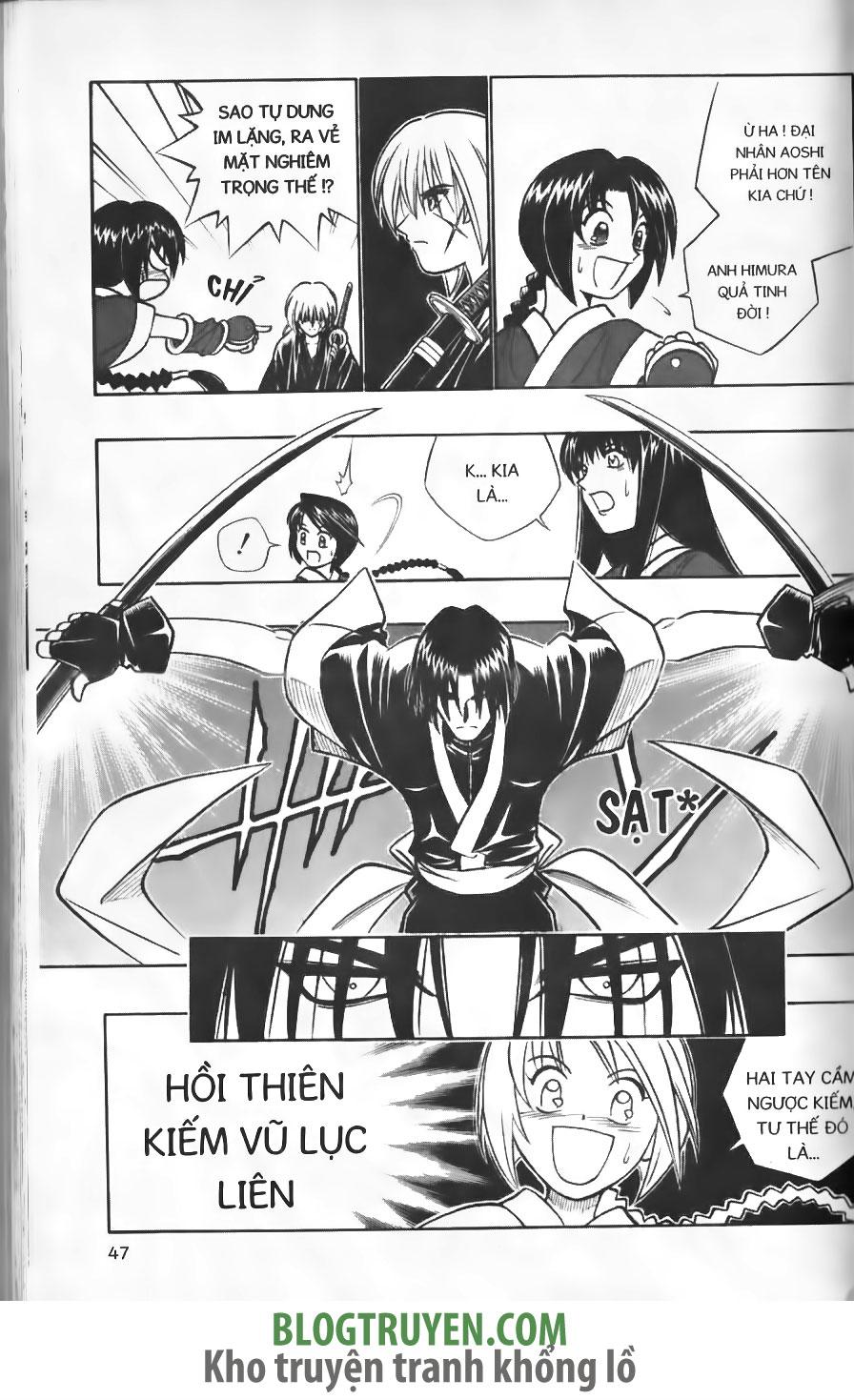 Rurouni Kenshin chap 240 trang 7