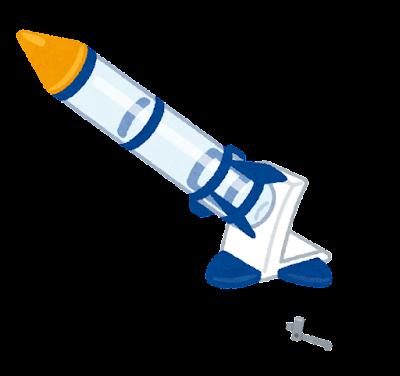 ペットボトルロケットのイラスト(台座付き)