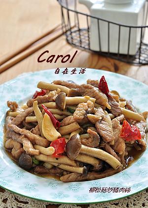 Carol 自在生活 : 柳松菇炒豬肉絲
