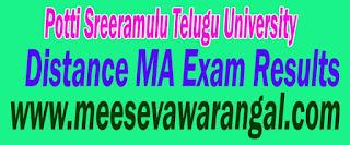 Potti Sreeramulu Telugu University Distance MA Telugu Exam Results