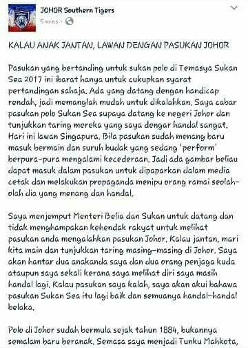 Sultan Johor Cabar Pasukan Polo Sukan SEA, Kalau Anak Jantan, Lawan Dengan Pasukan Johor!