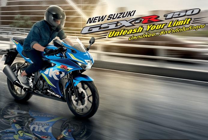 Dijual di negara Thailand, berikut harga Suzuki GSX-R150 dan GSX-S150